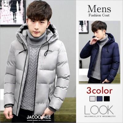 中綿ジャケット メンズ  中綿コート スリムコート 厚手コート フード付き 無地 綿入れ ブルゾン アウター 冬 コート 防風防寒 送料無料