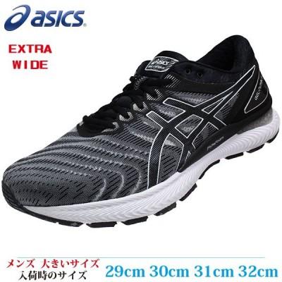 ASICS アシックス ランニングシューズ 29cm 30cm 31cm 32cm GEL-NIMBUS 22 メンズ 大きいサイズ 1011A682-100