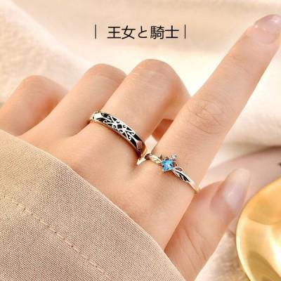 カップルリング 指輪 リング レディース メンズ ペア 男性 ペアリング 女性 フリーサイズ 調整可能 エレガント 上品 プレゼント アクセサリー