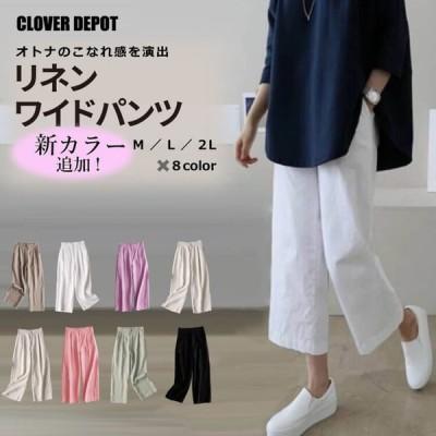 即納 M~2L フレアパンツ ワイドパンツ レディース ガウチョパンツ ワイド パンツ 大きいサイズ おしゃれ スカーチョ スカンツ 大人 きれいめ  体形カバー