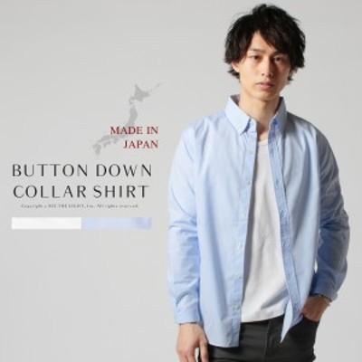 シャツ メンズ 春 夏 秋 冬 日本製 形態安定加工 無地 シャツ 国産 トップス M L LL シンプル メンズファッション Buyers Select バイヤ