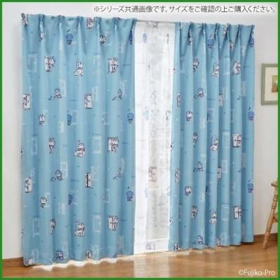 ドラえもん I'm Doraemon ドレープカーテン2枚セット 100×135cm SB-507-S|b03