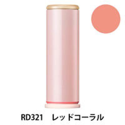 資生堂マキアージュ トゥルーチーク RD321(レッド系) レフィル 2g 資生堂