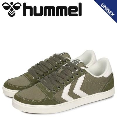 hummel ヒュンメル スリマー スタディール キャンバス ロー スニーカー メンズ SLIMMER STADIL CANVAS LOW グリーン HM205900-6027