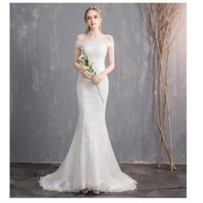 トレーンドレス ロングドレス オフショルダー 二次会 マーメイドドレス ゴージャス 前撮り 大きいサイズ フォマール ウエディングドレス