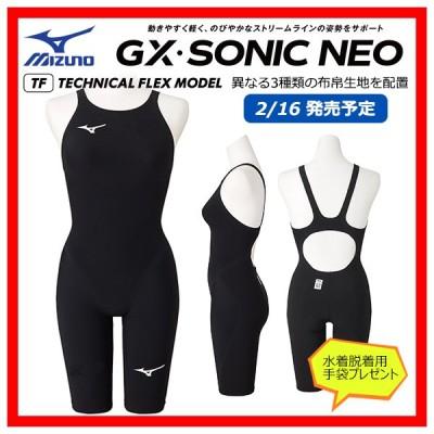 今ならシリコンキャップ付き!! MIZUNO ミズノ GX・SONIC NEO TF テクニカルフレックスモデル N2MG070509 レディス ハーフスーツ FINA承認 競泳水着 女性