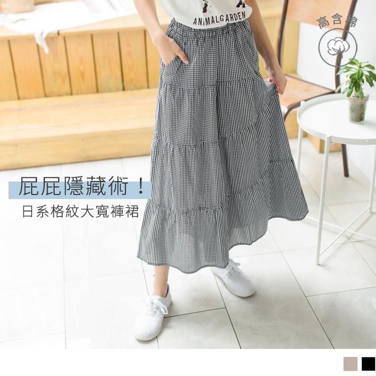 高含棉日系休閒格紋腰鬆緊闊腿褲