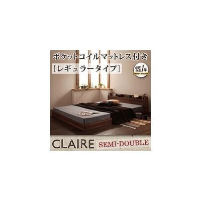 棚 コンセント付きフロアベッド Claire クレール ポケットコイルマットレス レギュラー付き セミダブル