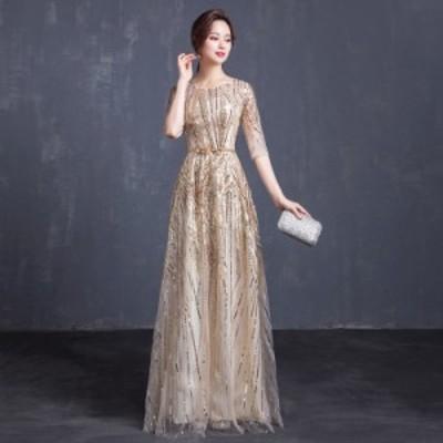 イブニングドレス パーティードレス 安い 可愛い ロングドレス 綺麗め ロング ドレス 結婚式 2次会 披露宴 花嫁 ウエディング