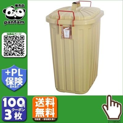送料無料 SPICE PALE×PAIL ふた付きゴミ箱 エクリュベージュ 60L IWLY4010EB b03