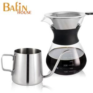 【Bafin House】濾網手沖咖啡壺400ml+正把不鏽鋼細口壺
