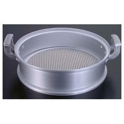 アルミ 中華セイロ 身 円付鍋用 30cm ATY25030