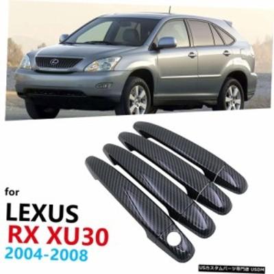 輸入カーパーツ グロスブラックカーボンファイバーカードアハンドルカバーレクサスRX XU30 30 2004?2008 RX300
