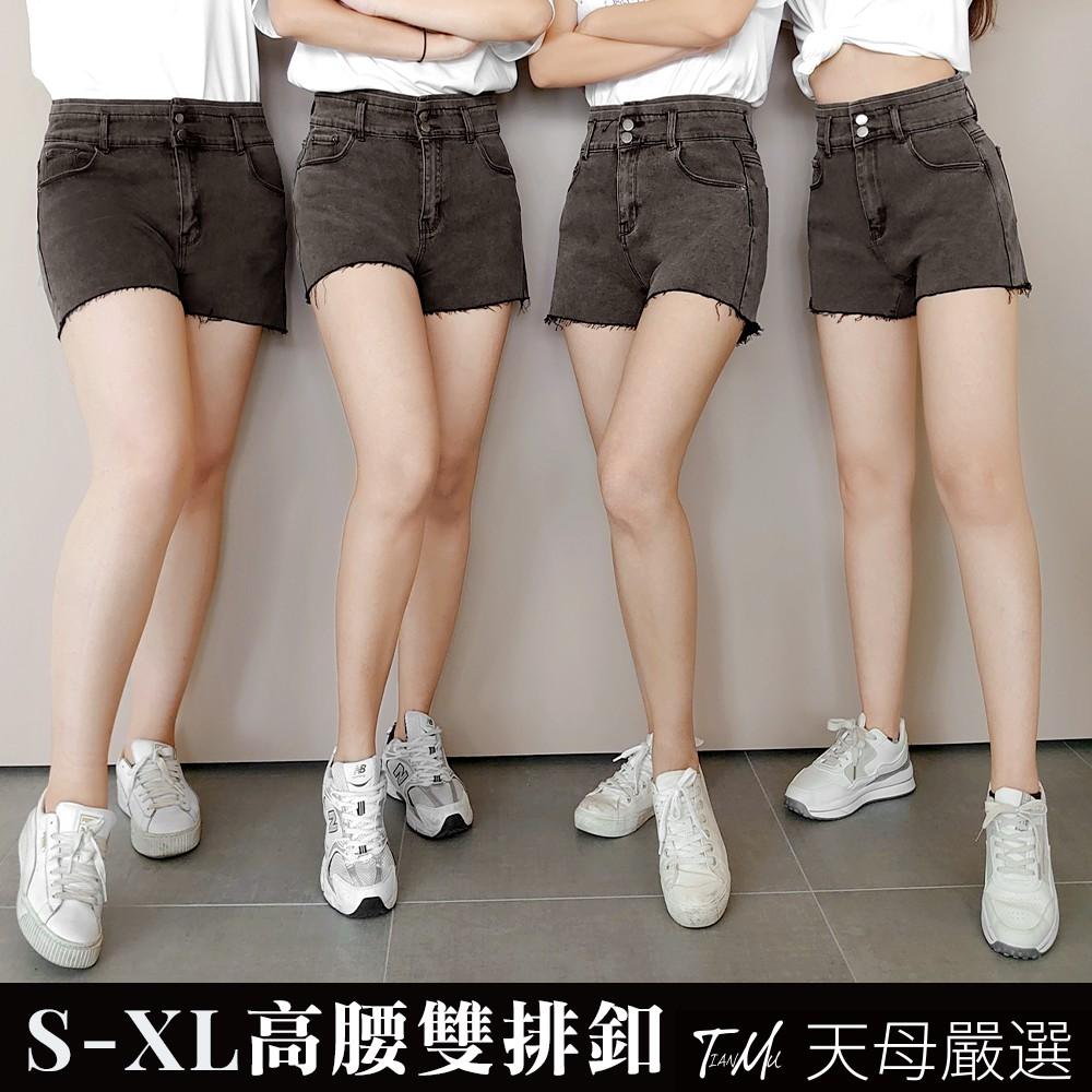 天母嚴選 雙排釦抽鬚水洗高腰牛仔短褲S-XL