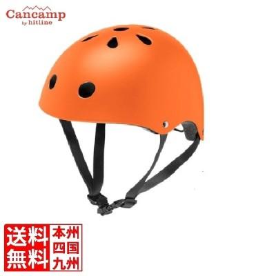 幼児用ヘルメット XSサイズ (マットオレンジ) 234-03003