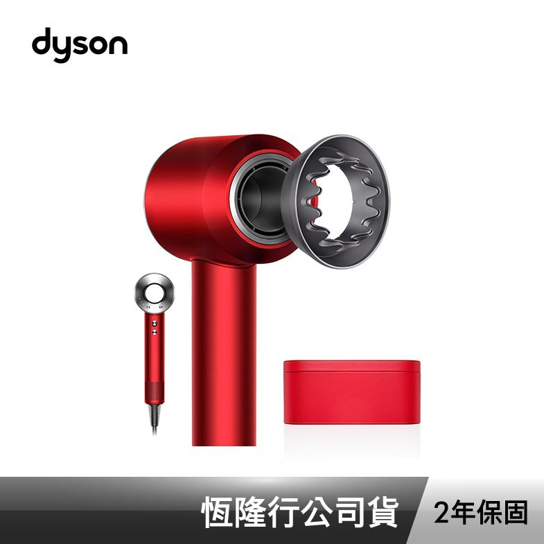 Dyson Supersonic HD03 吹風機 瑰麗紅附禮盒版 公司貨2年保 好禮四選一享滿額贈