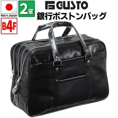ビジネスバッグ hirano 日本製 豊岡製 G-GUSTO G-ガスト ボストンバッグ 銀行ボストン ブランド リクルート 通勤 鍵付き レザー 紳士 男性用 鞄 メンズ 送料無料