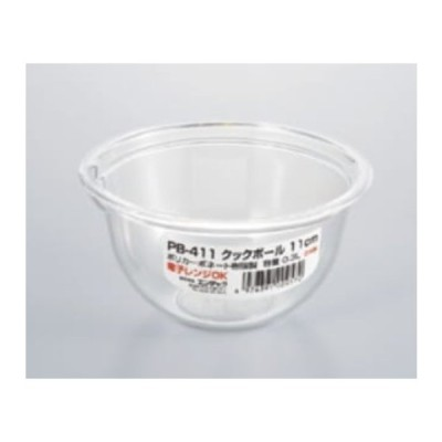 PB-407 クックボール(11cm)ポリカーボネイト樹脂製 耐熱140度 電子レンジ可 日本製