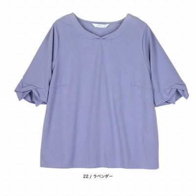綿ポリエステルリボンスリーブカットソー【LL―5L】(フルールバイミントブリーズ/fleur by mint breeze)