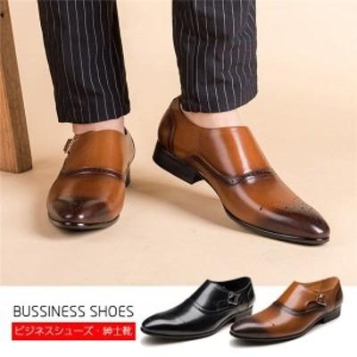 ビジネスシューズ メンズ 紳士靴 ストレートチップ ドライビングシューズ ドレスシューズ 内羽根 軽量 フォーマル ロングノーズ PU革靴
