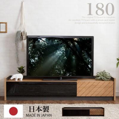 テレビ台 完成品 TV台 180サイズ テレビボード テレビラック ローボード 収納 棚 TVボード 木製 ブラウン ナチュラル〔D〕
