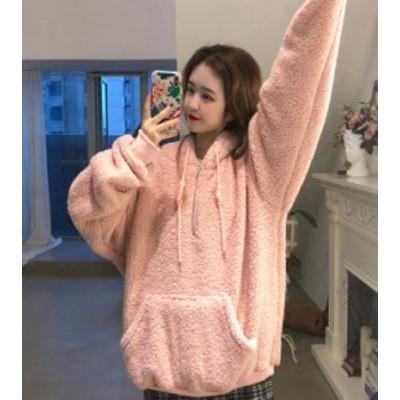 韓国 ファッション レディース トップス パーカー ボア フード付き ボリューム袖 もこもこ ゆったり 長袖 カジュアル シンプル 防寒