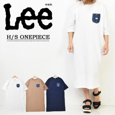 Lee リー レディース デニムポケット ワンピース 胸ポケット ミドル丈 Tシャツ ミディアム丈 ドレス Lee LT7002