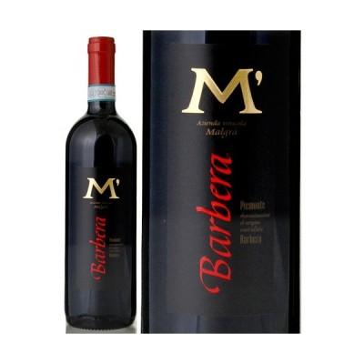 バルベーラ[2016]マルグラ( 赤ワイン )