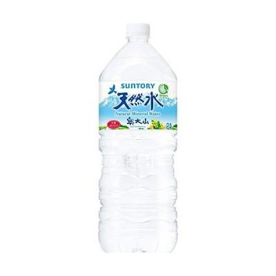 サントリー 天然水 2L×10本