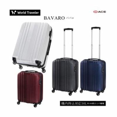 SALE 【機内持込対応】【送料無料】エース(ACE) World Traveler/ワールドトラベラー ババロ ジッパーキャリー スーツケース 30L 06621