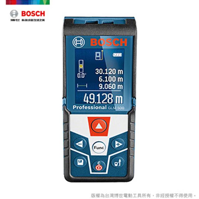 BOSCH 50米雷射測距儀 GLM 500