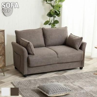 Riely 収納付きソファ 2人掛け用 (sofa 2P 幅136cm ファブリック アイボリー ブラウン クッション付き 省スペース 1人暮らし シンプル