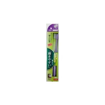 [ライフレンジ] SLT-11磨きやすい歯ブラシ ふつうフラット毛