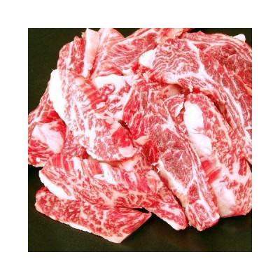 熊本和王 黒毛和牛 焼肉用 A4〜A5 バラ 500g