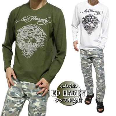 エドハーディー ed hardy Tシャツ ロンT メンズ ワッフル素材 タイガー オリーブ/ホワイト 長袖 サイズM-XL