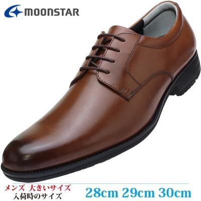 ムーンスター SPH4600 SPH4600 BROWN 27.5cm 28cm 29cm 30cm メンズ