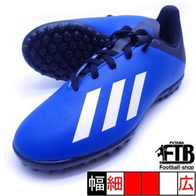 エックス 19.4 TF J アディダス adidas FV4662 ブルー×ホワイト 青 ジュニア トレーニングシューズ