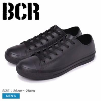 ビーシーアール レインシューズ メンズ ローカット スニーカー レイン ブラック 黒 BCR BC539 靴 シューズ 長靴 雨靴 雨 雪 防水 おしゃ