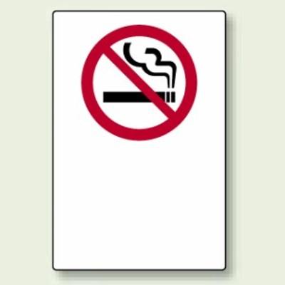 JIS規格安全標識 ボード 禁煙マークのみ 450×300 (安全用品・標識/ボードタイプ)