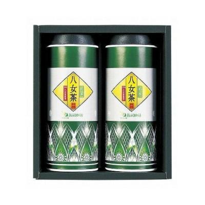 JAふくおか八女 八女煎茶詰合せ JY-35