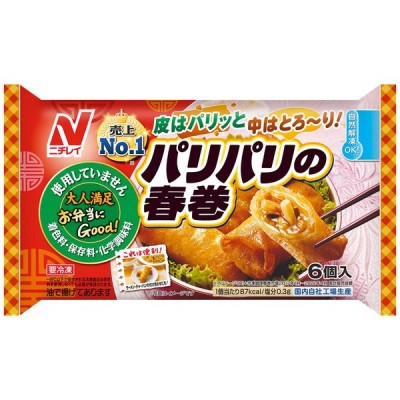 [冷凍] ニチレイフーズ パリパリの春巻 6個(150g)