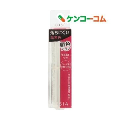 エルシア プラチナム 顔色アップ ラスティングルージュ RO610 ローズ系 ( 5g )/ エルシア