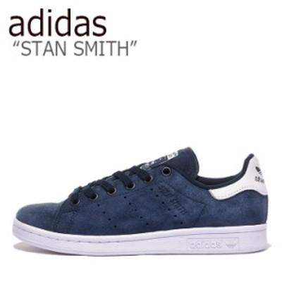 アディダス スタンスミス スニーカー adidas メンズ レディース STAN SMITH スタン スミス NAVY ネイビー FZ0024 シューズ