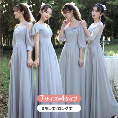 ウェディングドレス ブライズメイド ドレス ドレス ロング丈 母親 結婚式 ドレス 大人  お呼ばれドレス パーティードレス 結婚式ワンピー