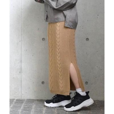 3Gケーブル編みロングスカート