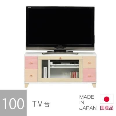 テレビ台 ローボード テレビボード 幅100cm テレビラック ホワイト ピンク 国産 姫系 子供部屋 木製 収納家具
