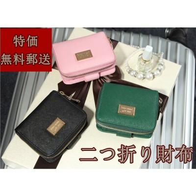 レディ財布 短い ジッパー 韓国スタイル 十字の紋様 ファッション 二つ折り 多機能 純色 三つの色