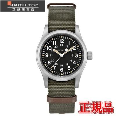 24回払いまで無金利 H69439931 HAMILTON ハミルトン カーキフィールド メカ メンズ腕時計 国内正規品  送料無料