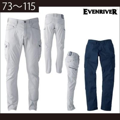 73〜100 EVENRIVER イーブンリバー 春夏作業服 エクストリームストレッチカーゴ ERX302
