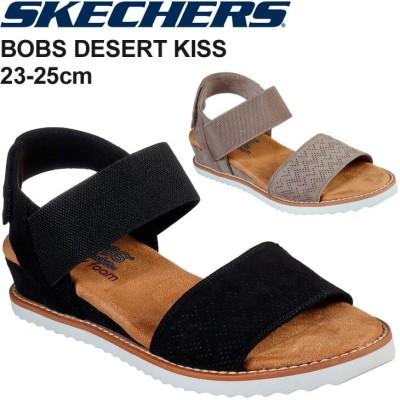 ストラップサンダル レディース スケッチャーズ SKECHERS DESERT KISS サマーシューズ   靴 くつ    /31440